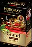 Чай черный «Grand»