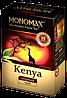 Чай чёрный «Kenya»
