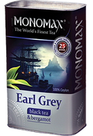 Чай чёрный «Earl Grey» в тубусе