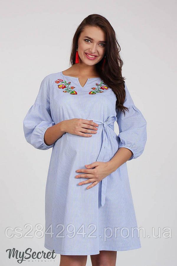Сукня для вагітних та годуючих (платье для беремених и кормящих) LADA  DR-28.032 ... 76db95d77ab20