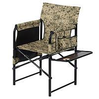 Розкладне крісло «VITAN економ» з поличкою, фото 1