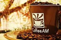 Ароматизированный кофе оригинал из США Ром и кокос (Calypso cream)
