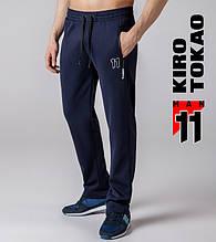 Спортивные демисезонные штаны Kiro tokao 10439 т.синий-черный
