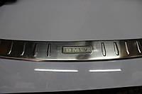 Накладка на задний бампер защитная для BMW X5 (E70) 2007-