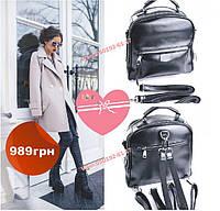 Сумка рюкзак , трансформер Кожаные женские сумки в черном цвете