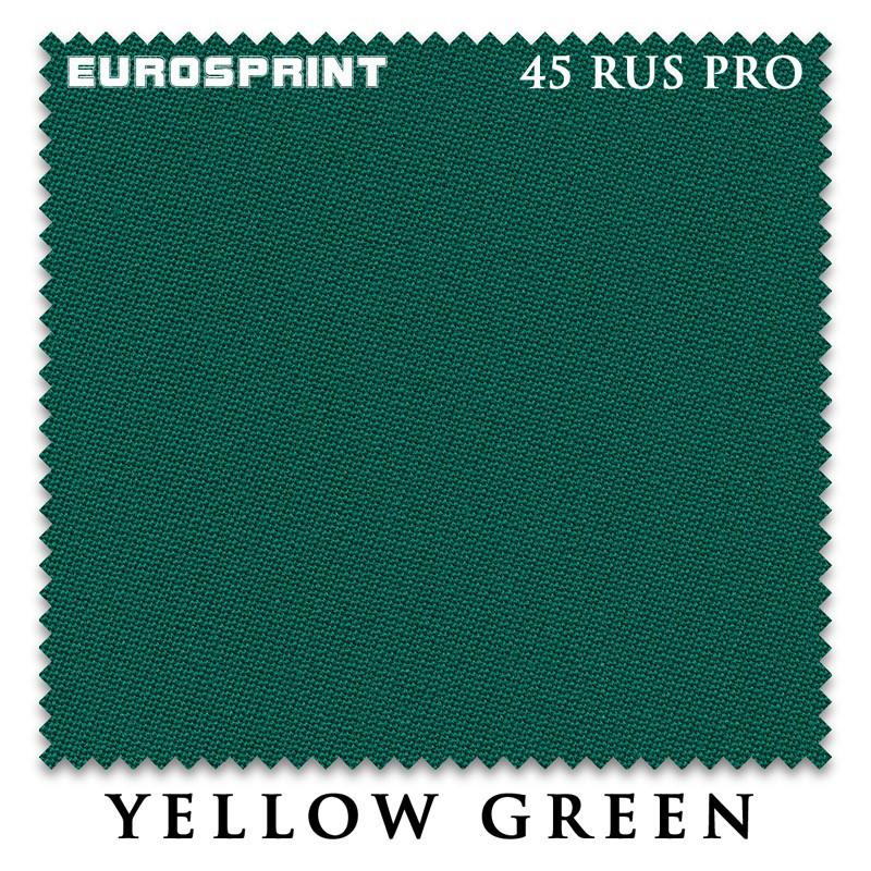 Сукно Eurosprint 45 (Yellow Green)
