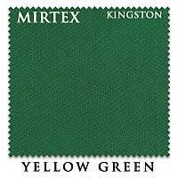 Сукно Mirtex King 760 (Yellow Green)