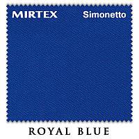 Сукно Синее Simonetto 920 (Royal Blue)