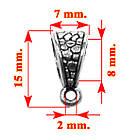Бейл Метал, Колір: Срібло, Розмір 15х7х8 мм. Отвір 8*5 мм., Вушко 2 мм., фото 3