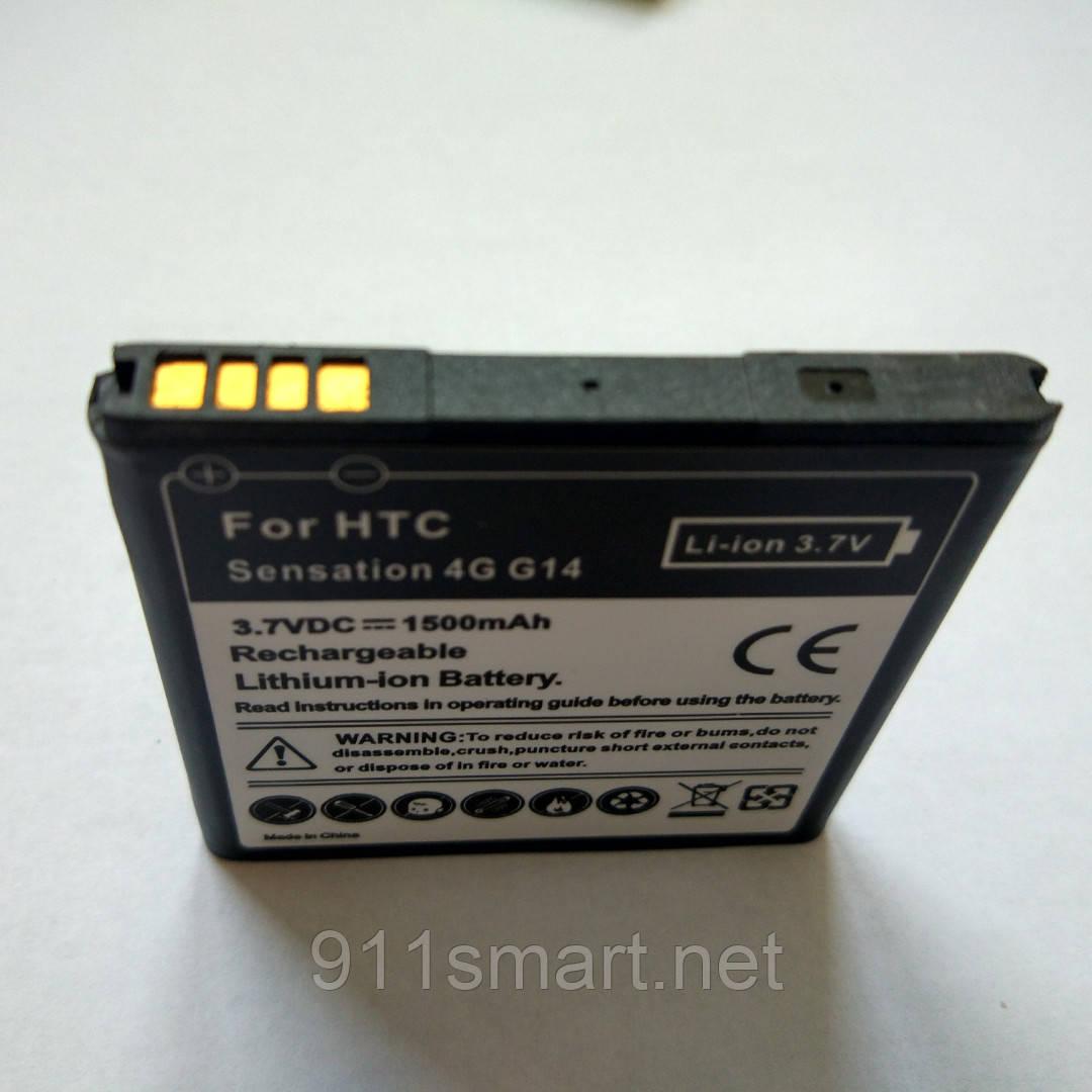 Усиленный аккумулятор HTC Sensation XL BG58100