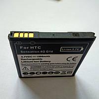 Усиленный аккумулятор HTC Sensation XL BG58100, фото 1