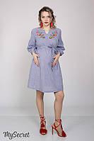 Платье для беременных и кормления LADA-S,М,ХЛ