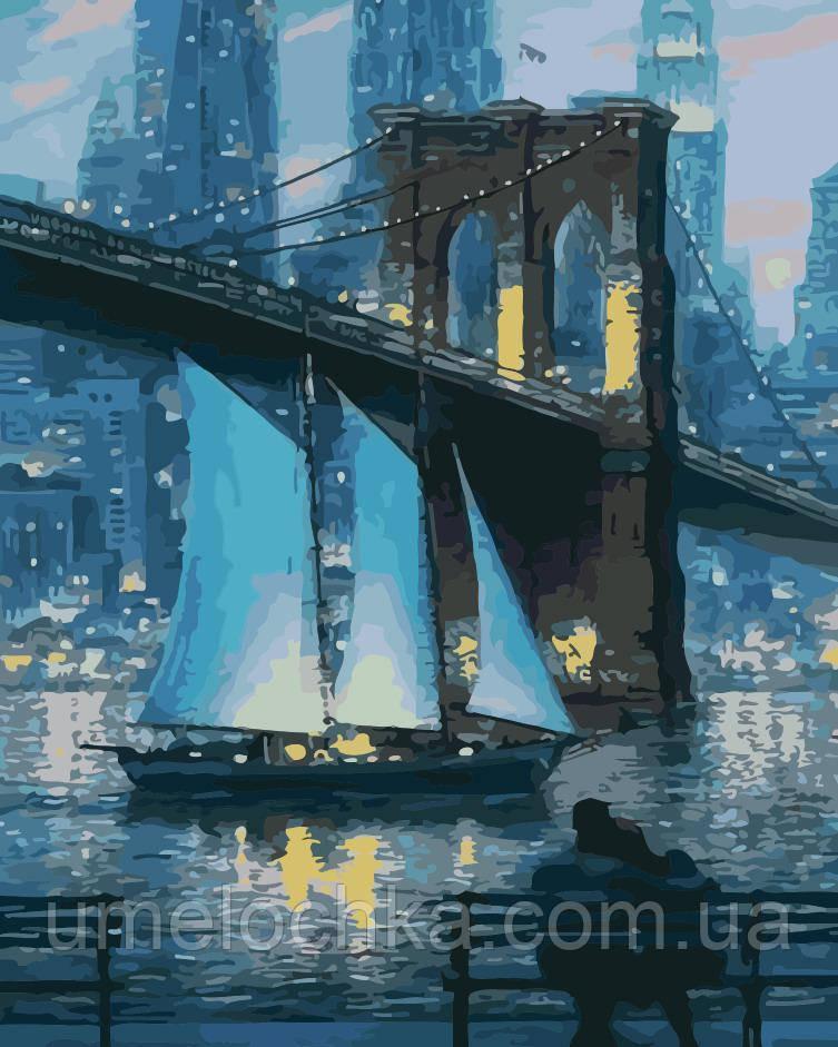 Картина по номерам Город, который не спит (AS0149) 40 х 50 см ArtStory