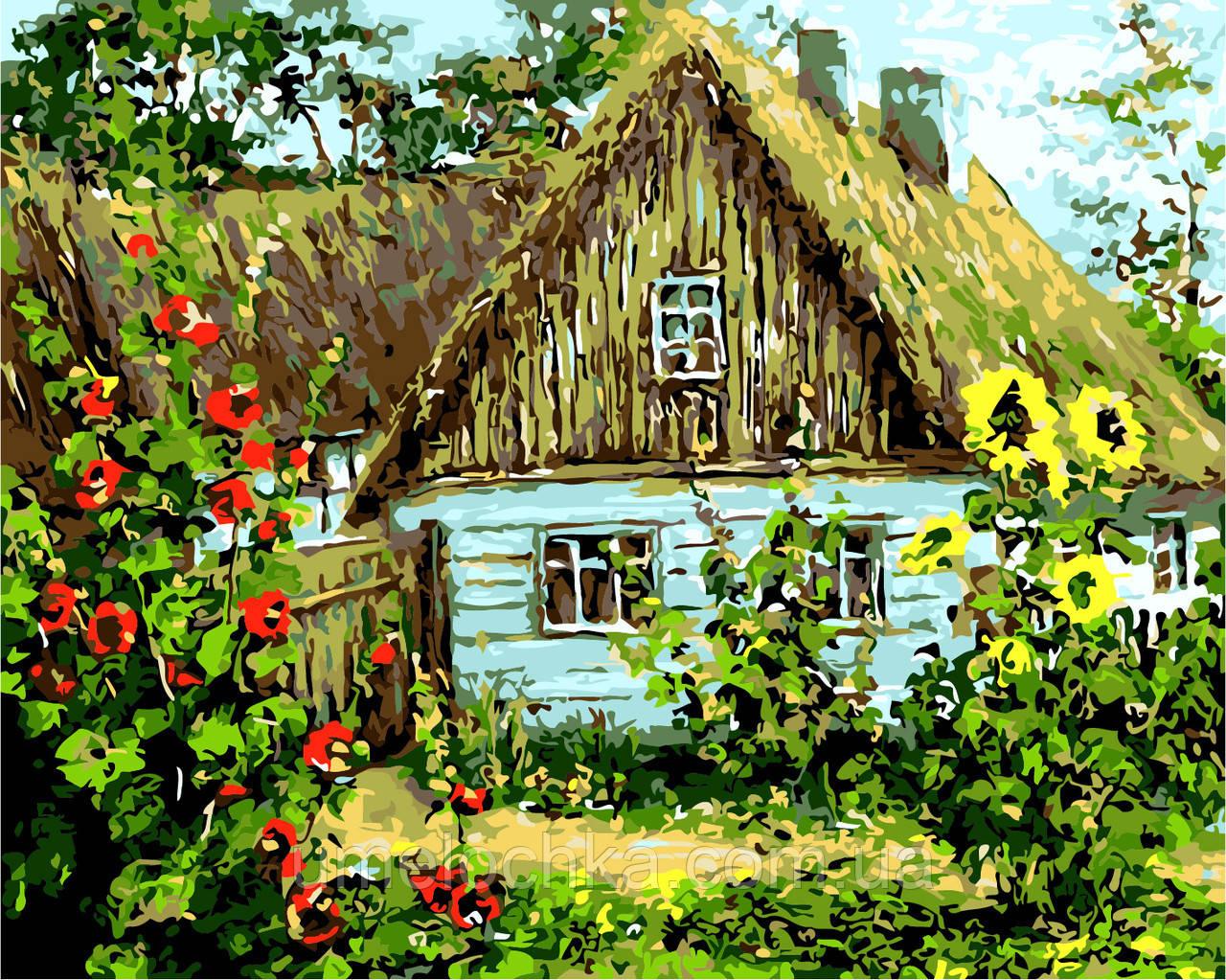 Картина раскраска Украинская хата (AS0159) 40 х 50 см ArtStory