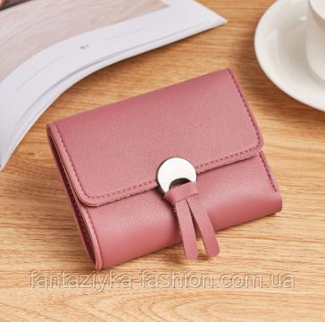 Компактный темно-розовый кошелек с фурнитурой