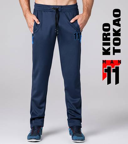 Мужские штаны для спорта Kiro Tokao 10475 т.синий-электрик