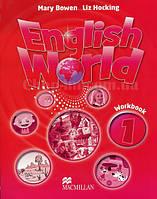 English World 1 Workbook (рабочая тетрадь по английскому языку, уровень 1-й)