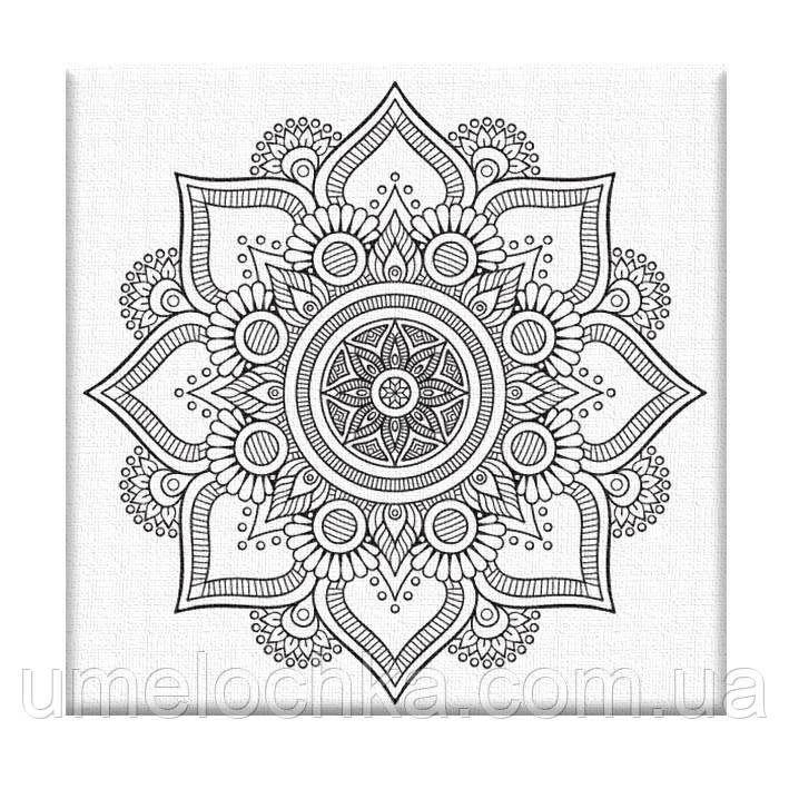 Раскраска антистресс Мандала счастья (AR07) 20 х 20 см ArtStory [Без коробки]