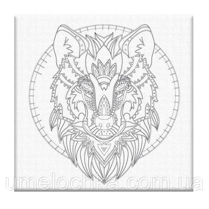 Раскраска антистресс Волк (AR16) 20 х 20 см ArtStory [Без коробки]