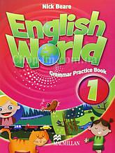 English World 1 Grammar Practice Book (грамматика)