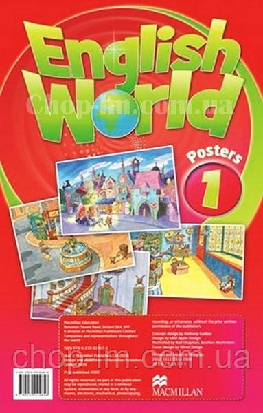 English World 1 Poster's Pack (набор плакатов)