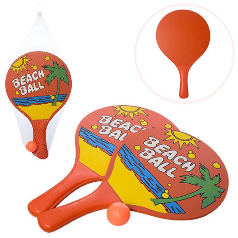 Набор для игры в пляжный пинг-понг, MS 0210