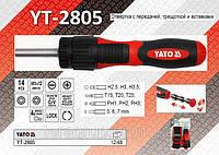 Отвертка с редуктором, трещеткой и насадками 1/4'' - 14шт.,  YATO YT-2805