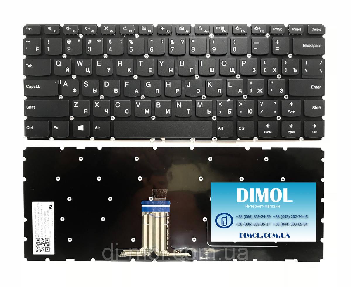 Оригінальна клавіатура для Lenovo IdeaPad 310S-14AST, 310S-14IKB, 310S-14ISK, 510S-14IKB, 710S-14 series