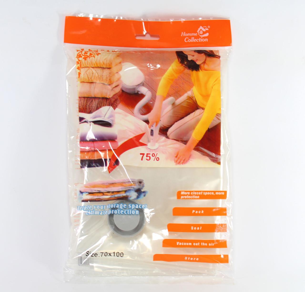 Пакет VACUM BAG 70*100 \ A0033 (продается по 12 штук) (144)