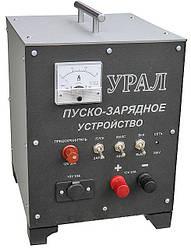 Зарядно-пусковое устройство «Урал», Украина. Гарантия 2 года!