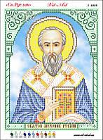 Св.Руслан