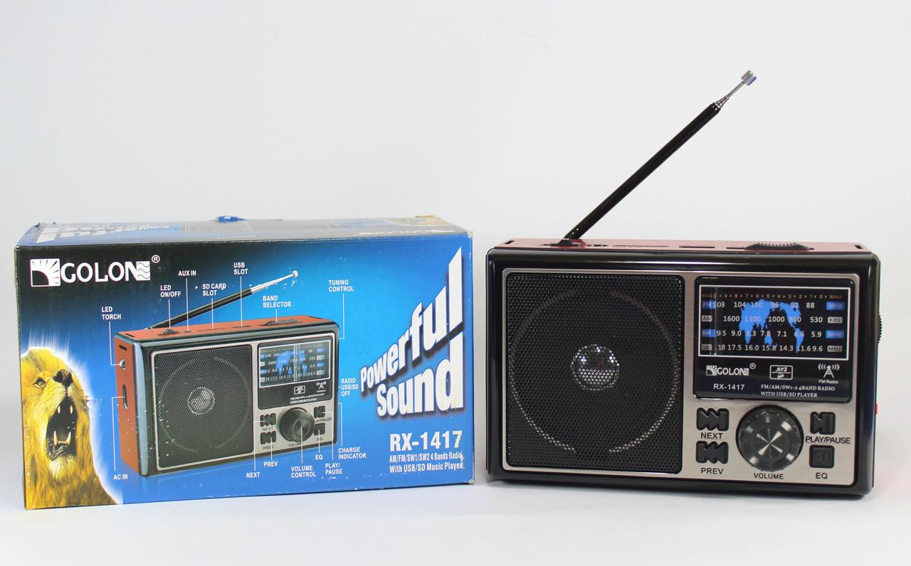 Радио RX 1417 (30) в уп. 30шт.