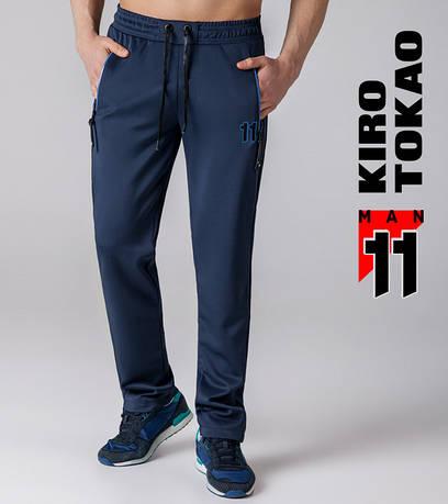 Брюки для спорта мужские Kiro Tokao 10492 т.синий-электрик