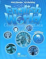 English World 2 Workbook (рабочая тетрадь по английскому языку, уровень 2-й)
