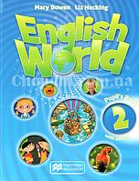 English World 2 Pupil's Book with eBook (учебник с онлайн кодом и диском, уровень 2-й)