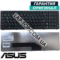 Клавиатура для ноутбука ASUS OKNO-EL1RU0209423018429, V090562BK1, V090562BS1, V1111462CS2