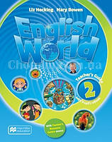 English World 2 Teacher's Guide with Pupil's eBook (книга для учителя с кодом)