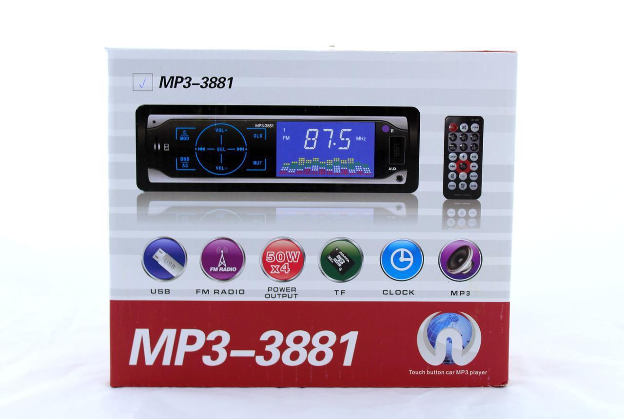 Автомагнитола MP3 3881 ISO 1DIN сенсорный дисплей (20)  в уп. 20шт.