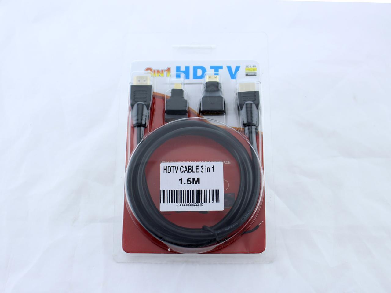 Кабель HDMI 3IN1 (125)  в уп. 125шт.