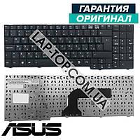 Клавиатура для ноутбука ASUS  M70sa, M70sr, M70t, M70vm, X55SA, X57, X57Sa, X57Sv,