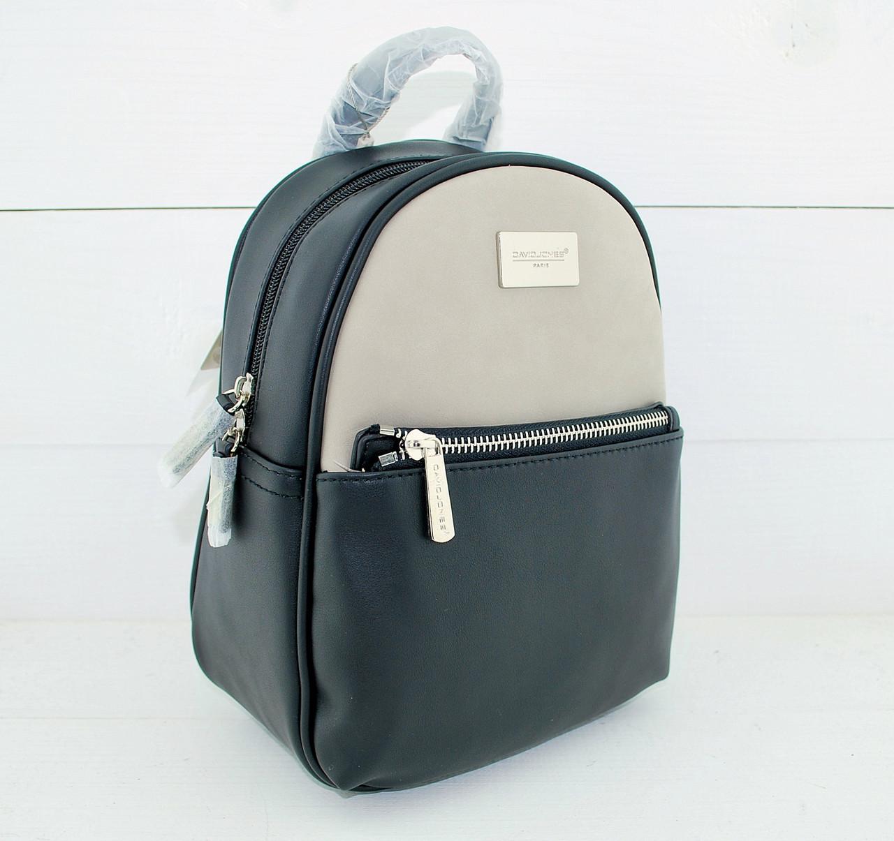 Поиск продажа кожи для сумок и рюкзаков очень крепкие рюкзаки рыбалка