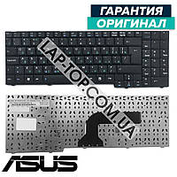 Клавиатура для ноутбука ASUS 04-ND00KUS00-1, 04GND00KFR00, 04GND00KIT00,