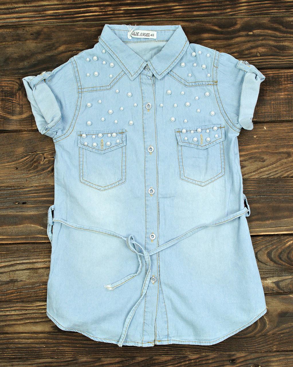 Рубашка джинсовая с жемчугом