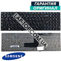 Клавиатура для ноутбука SAMSUNG  NP-RC510-S04RU, NP-RC510-S05RU, NP-RC510-S06RU,