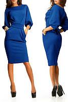 Хит продаж - элегантное платье с рукавами - фонариками, цвет электрик