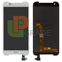 Дисплей для HTC 830 Desire + тачскрин, белый
