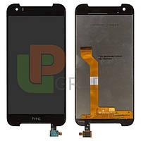 Дисплей для HTC 830 Desire + тачскрин, черный