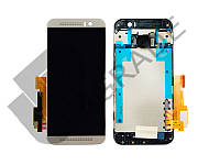 Дисплей для HTC One M9 + тачскрин, черный, с передней панелью золотистого цвета