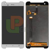 Дисплей  HTC One X9 с тачскрином (модуль), белый