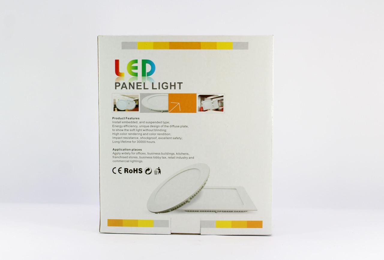 Лампочка LED LAMP 15W Врезная круглая 1408 (20) в уп. 20шт.